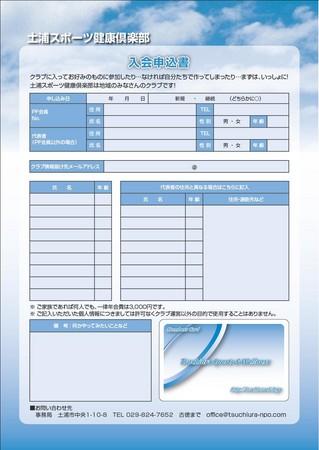 f:id:tsuchiura:20080824210816j:image