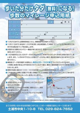 f:id:tsuchiura:20081023122000j:image