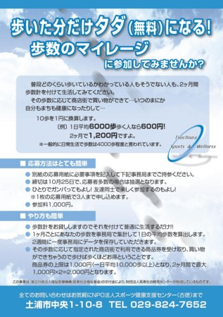 f:id:tsuchiura:20081023122003j:image