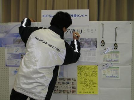 f:id:tsuchiura:20081030134724j:image