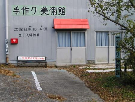 f:id:tsuchiura:20081117015452j:image