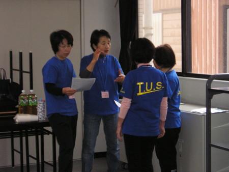 f:id:tsuchiura:20081128194257j:image