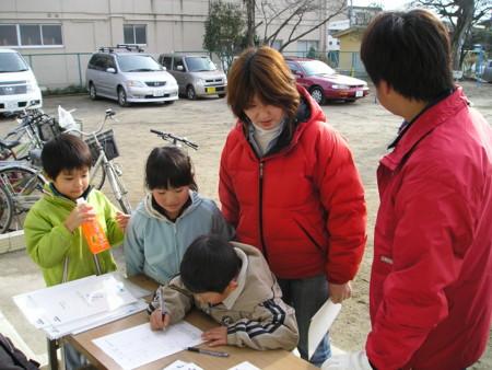 f:id:tsuchiura:20081212230141j:image