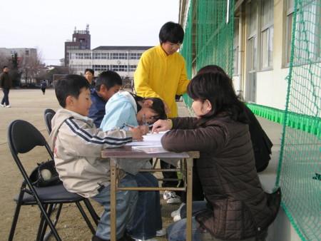 f:id:tsuchiura:20081212230840j:image