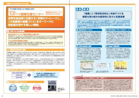 f:id:tsuchiura:20081219154557j:image