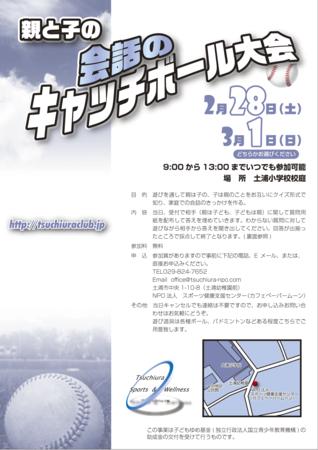 f:id:tsuchiura:20090203135059p:image