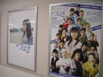 f:id:tsuchiura:20090323134540j:image