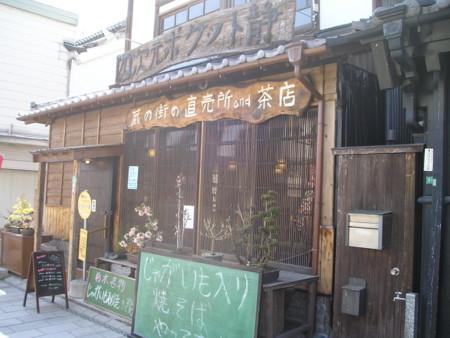 f:id:tsuchiura:20090402000916j:image
