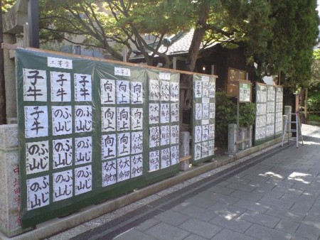 f:id:tsuchiura:20090426091015j:image