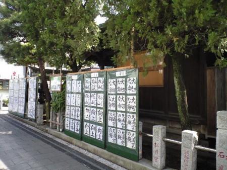f:id:tsuchiura:20090426091104j:image