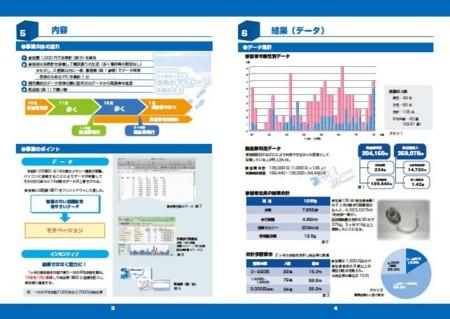 f:id:tsuchiura:20090514144333j:image