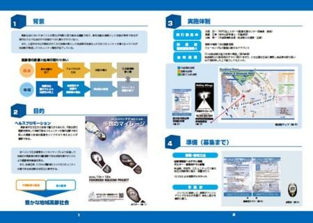 f:id:tsuchiura:20090514144335j:image