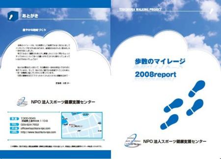f:id:tsuchiura:20090514144336j:image