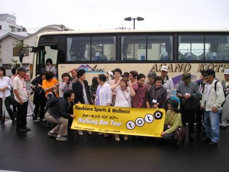 f:id:tsuchiura:20090525145645j:image