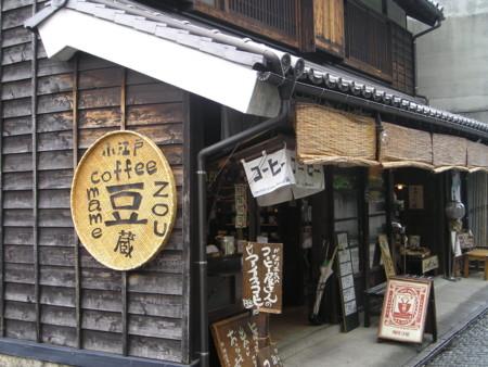 f:id:tsuchiura:20090526220650j:image