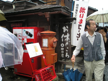 f:id:tsuchiura:20090526220654j:image