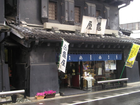 f:id:tsuchiura:20090528102626j:image