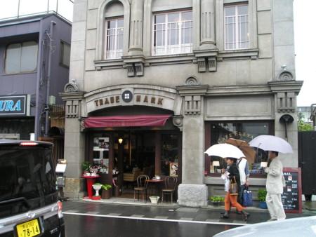 f:id:tsuchiura:20090528102907j:image