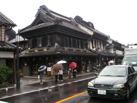 f:id:tsuchiura:20090528105131j:image