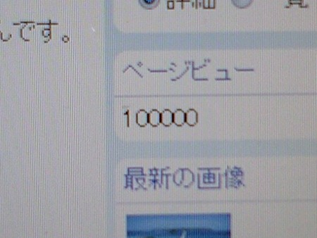 f:id:tsuchiura:20090614122947j:image