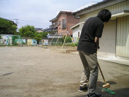 f:id:tsuchiura:20090620232715j:image
