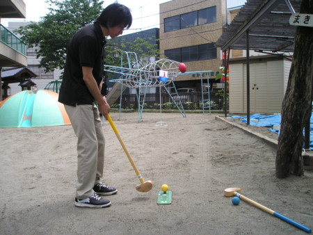 f:id:tsuchiura:20090620232739j:image