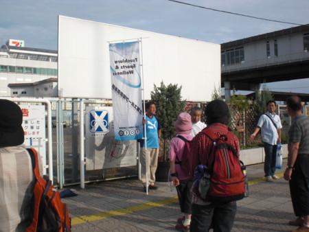 f:id:tsuchiura:20090823070024j:image