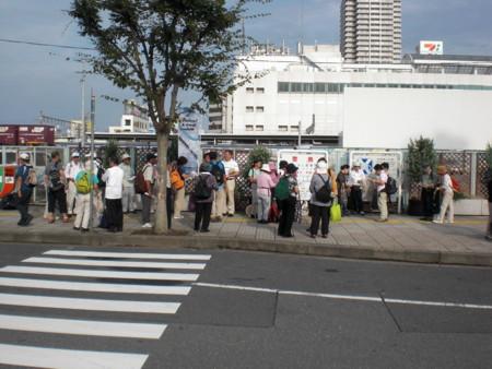 f:id:tsuchiura:20090823071629j:image