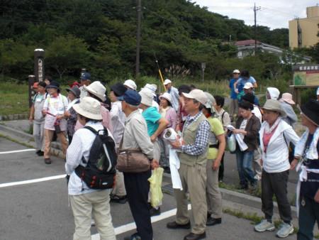 f:id:tsuchiura:20090823120424j:image