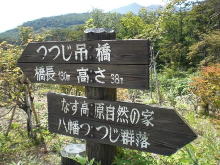 f:id:tsuchiura:20090823130606j:image