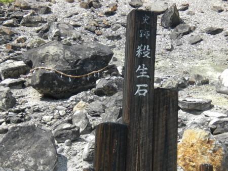 f:id:tsuchiura:20090823133957j:image