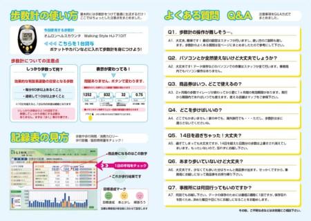 f:id:tsuchiura:20091029181841j:image
