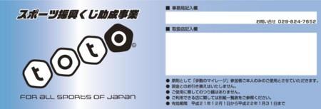 f:id:tsuchiura:20100214230525j:image