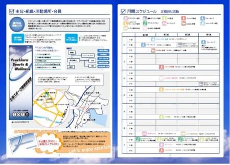 f:id:tsuchiura:20100224002013j:image