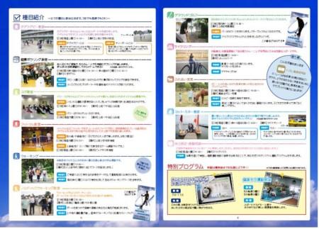 f:id:tsuchiura:20100224004727j:image