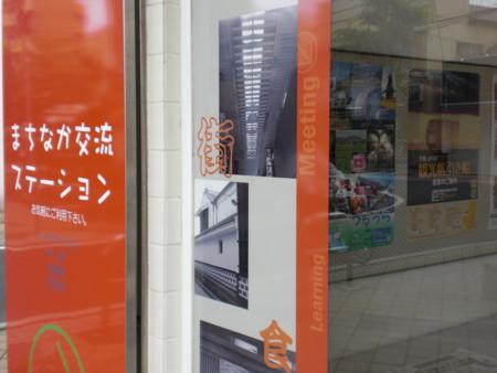 f:id:tsuchiura:20100706115137j:image