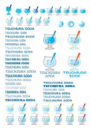 f:id:tsuchiura:20100713094417j:image