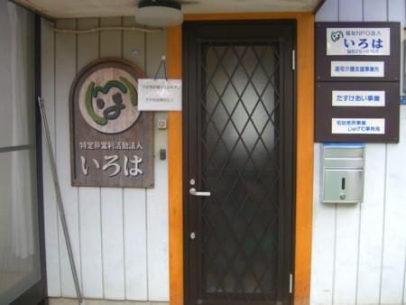 f:id:tsuchiura:20101031141608j:image