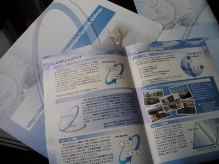 f:id:tsuchiura:20101203113815j:image