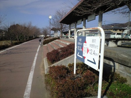 f:id:tsuchiura:20101219114520j:image