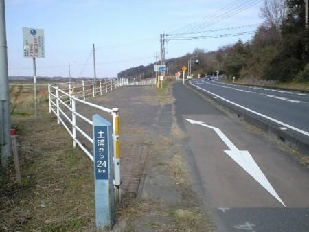 f:id:tsuchiura:20101219122633j:image