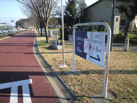 f:id:tsuchiura:20101219135259j:image