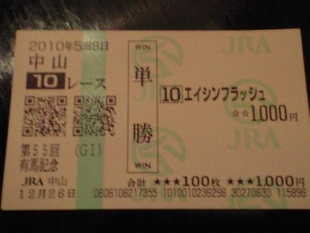 f:id:tsuchiura:20101227225236j:image