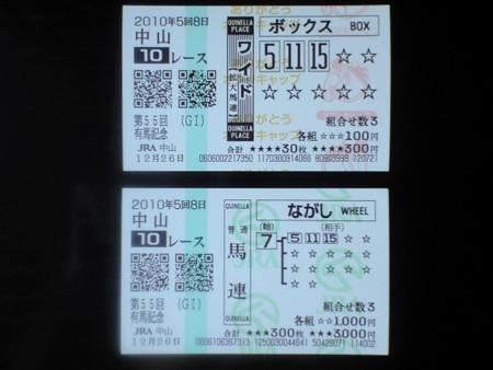 f:id:tsuchiura:20101228090709j:image