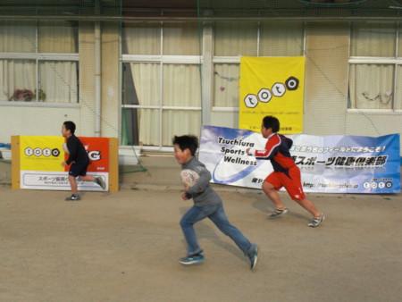 f:id:tsuchiura:20110115144124j:image