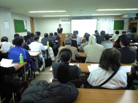 f:id:tsuchiura:20110122125935j:image