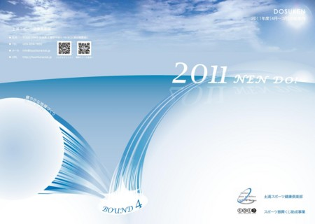 f:id:tsuchiura:20110127175212j:image