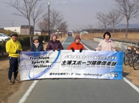 f:id:tsuchiura:20110129105905j:image