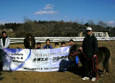 f:id:tsuchiura:20110130135500j:image