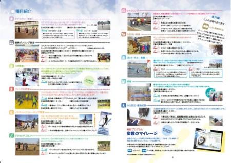 f:id:tsuchiura:20110214233143j:image